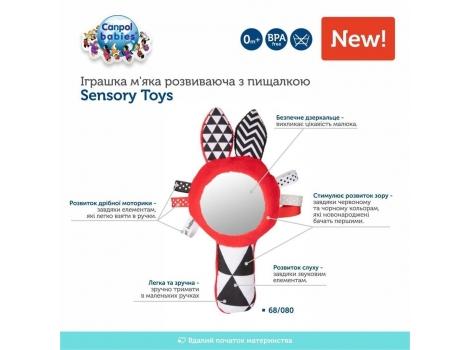 Мягкая игрушка Canpol Babies Sensory Toys развивающая с пищалкой (68/080)