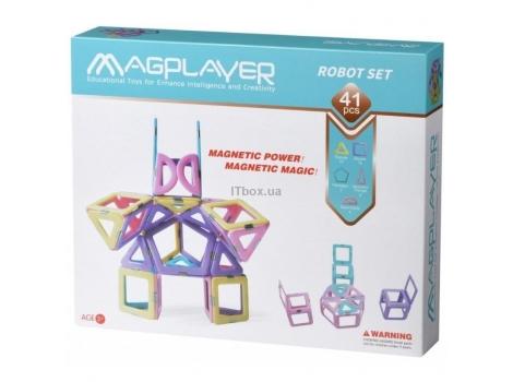 Конструктор Magplayer магнитный набор 41 элемент (MPH2-41)